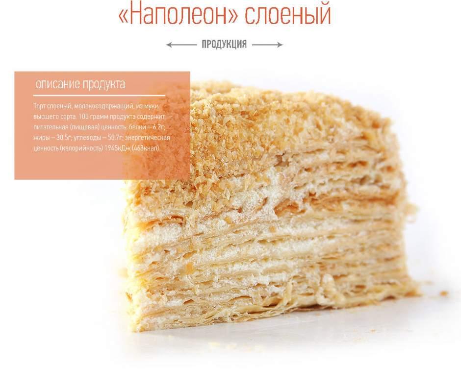 Торты в украине