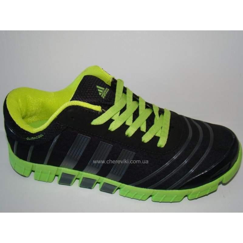 Кроссовки Adidas мужские, доставка бесплатная купить в Черкассах abd3c0c096c
