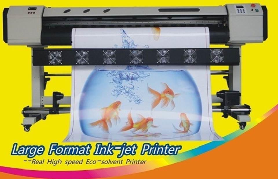 Водный/ Экосольвентный принтер TR1607 на головах Epson DX7