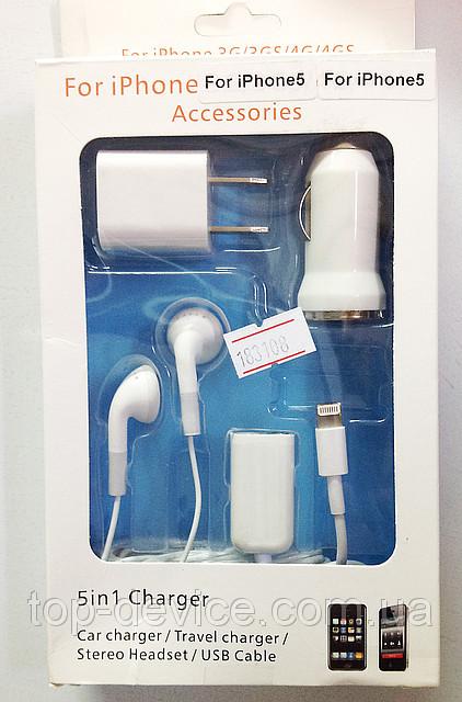 Купить 5-в-1 зарядное устройство, автомобильное, наушники, аудио разветвитель, USB - набор для iPhone 5