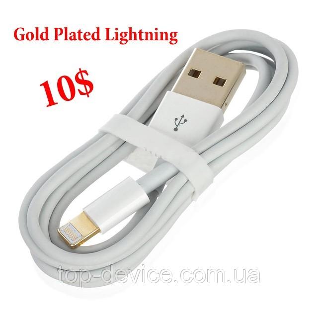 Купить Кабель для iPhone 5 Gold Plated Lightning 8-Pin Male to USB 2.0 Male Data- White (96cm)