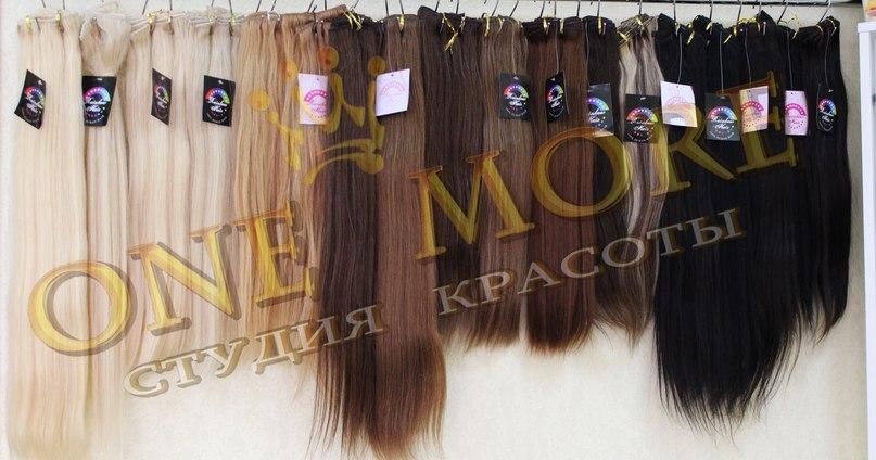 Купить Натуральные волосы на заколках.