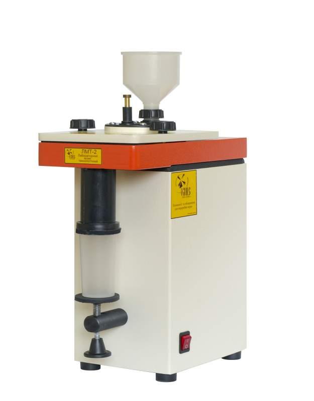 Buy Laboratory mill of LMT-2