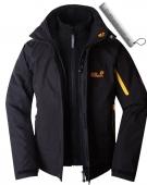 Купить Куртка защитная туристическая Jack Wolfski