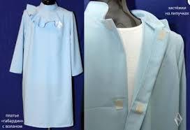 Купить Одежда для покойников