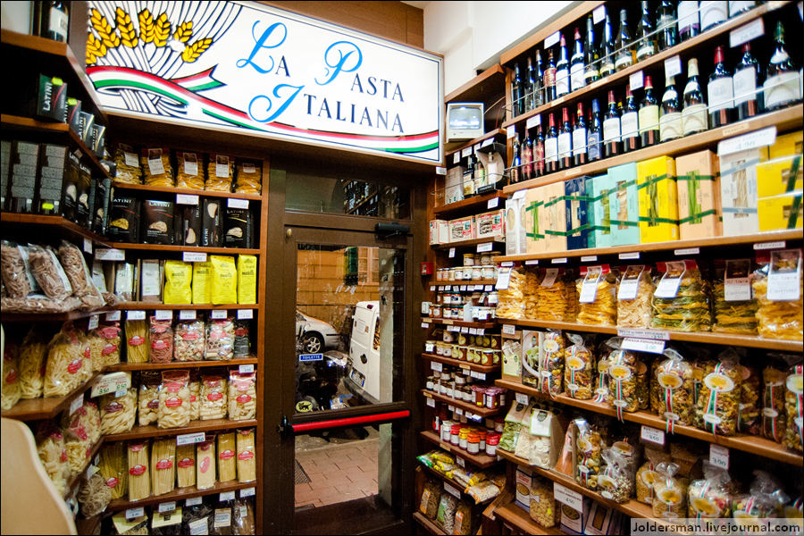 Продукти з Італії купити в Київ 9b076ead5cc1a