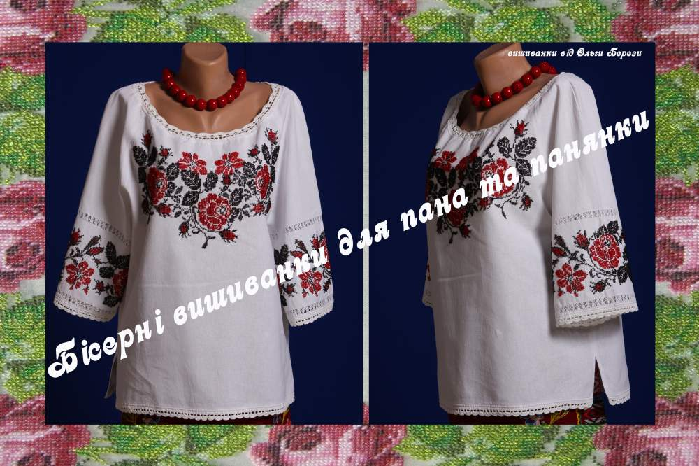 Buy The embroidered blouse - Flower motive