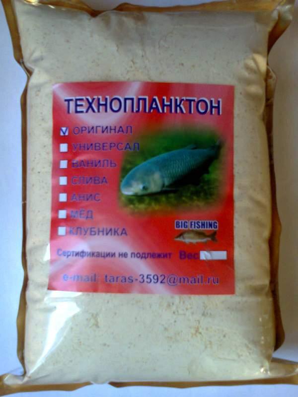 прикормка для рыбы покупная