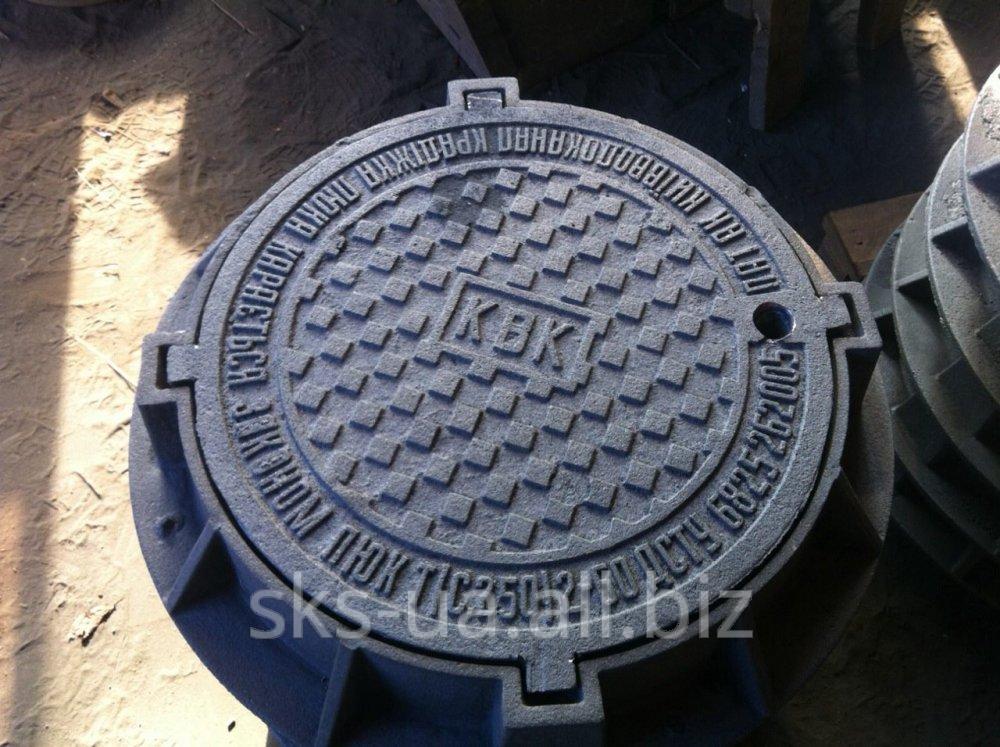 Люки  канализационные с запорным устройством