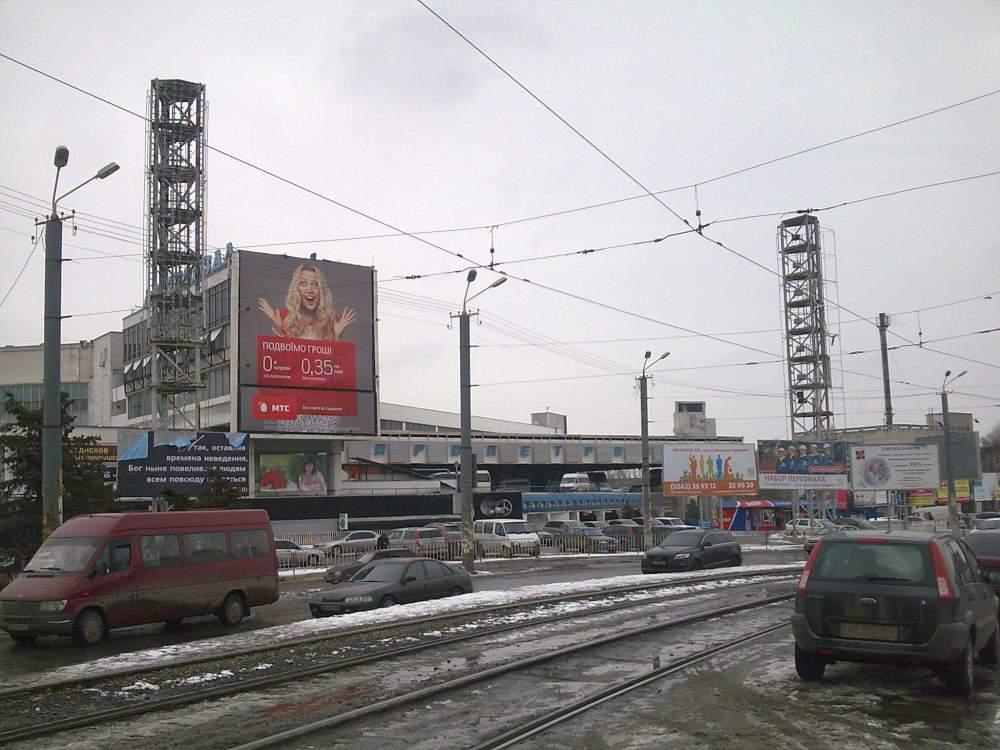 Купить Ул. Курчатова, 10. Автовокзал