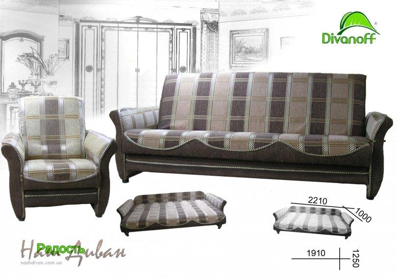 мебель мягкая мягкая мебель киев мягкая мебель в киеве мебель