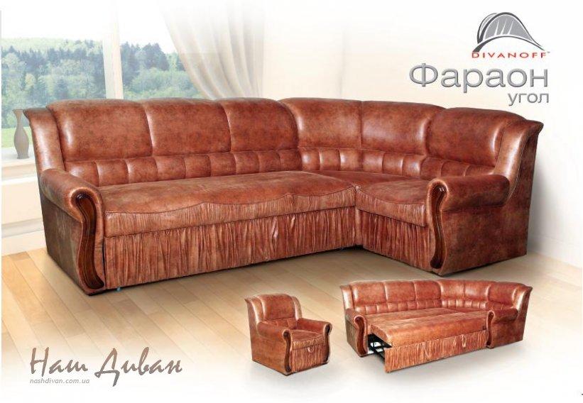 комплекты мягкой мебели киев мягкая мебель киев от производителя