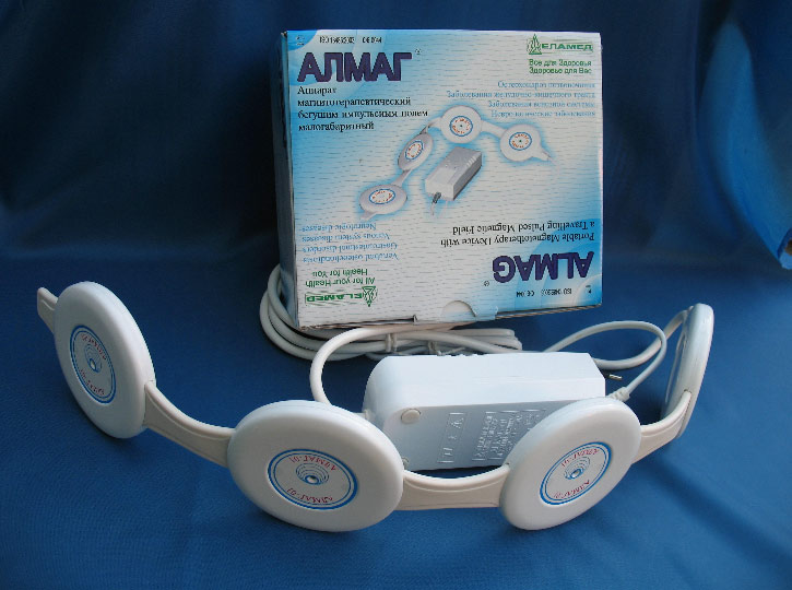 Buy Device of a magnetotherapy Almag-01