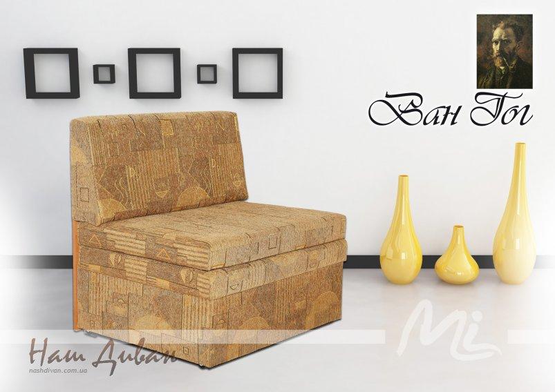 детская мебель в киеве интернет магазин мебели в киеве мебель
