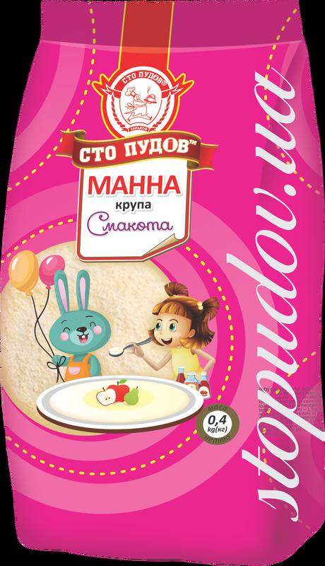 """Крупа манная """"Смакота""""  400г"""