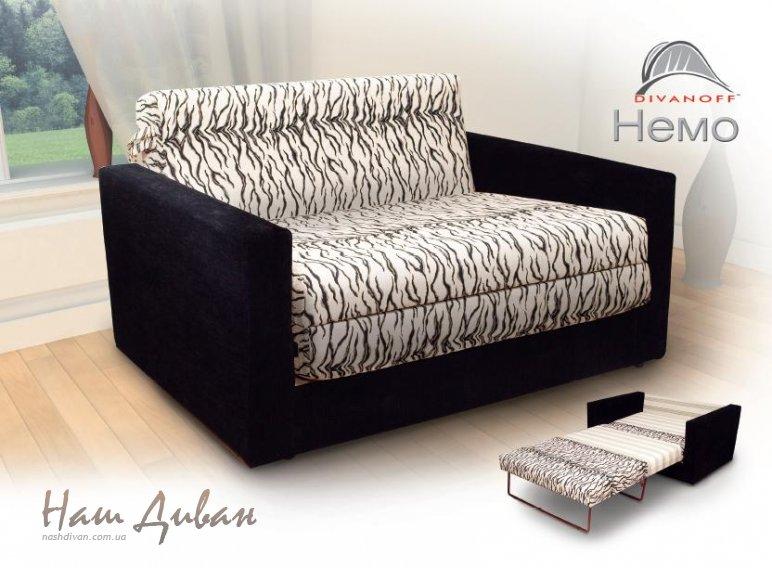 диван в детскую комнату детские диваны киев купить детский диван