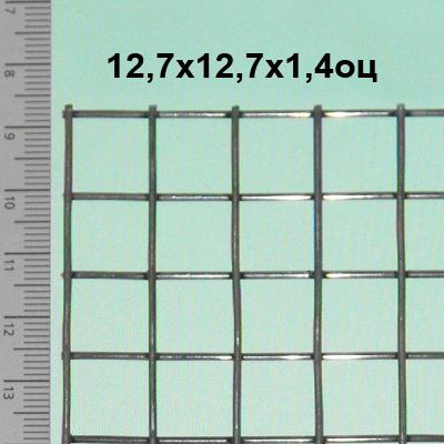 Сварная сетка оцинкованная 12,7*12,7*1,4 мм (цинка до 50 г/м2)