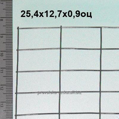 Buy The welded grid zinced 25,4*12,7*0,9 mm (zinc to 35 g/m2)