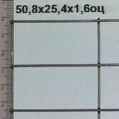 Сетка сварная оцинкованная 50,8*25,4*1,6 мм (цинка до 50 г/м2) Сетка для стенок клеток для кроликов