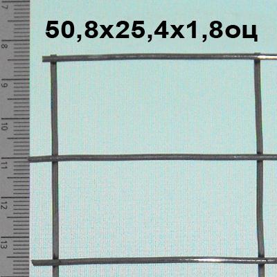 Сетка сварная оцинкованная 50,8*25,4*1,8 мм (цинка до 50 г/м2) Используется для клеток для кроликов