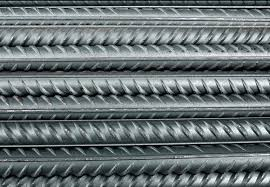 Buy Armature, smooth reinforcing steel, armature, Ferrous metals, rolling, Metals and rolling