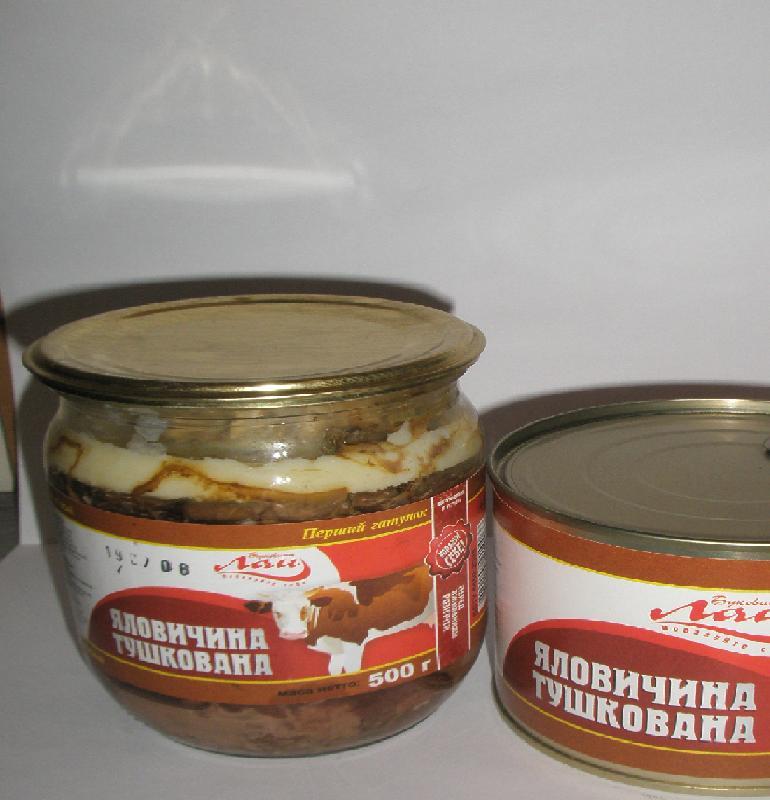Купить Говядина тушеная (ГОСТ), Свинина тушеная (ГОСТ), Мясо цыпленка в собственном соку (ГОСТ)
