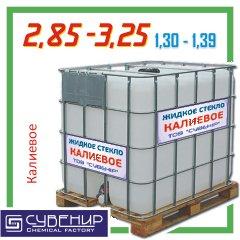 Стекло жидкое калиевое — модуль 2,85÷3,25 ρ=1,30÷1,39