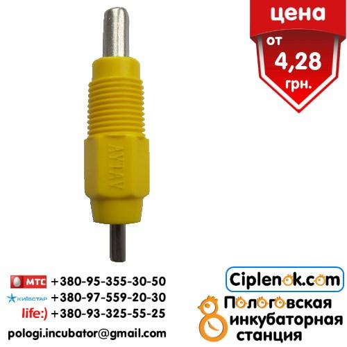 Купить Ниппельная поилка 10 мм (360 градусов) Турция Aytav