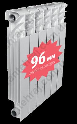 Buy Mirado aluminum radiator