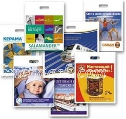 Buy Packages of the press, packages company under the order