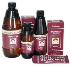 Laxative prelaksan syrup of lactulose, 220 g