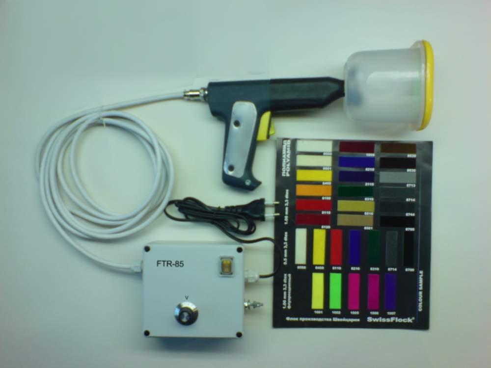 Купить оборудование для флокирования, флокатор, флокайдер, флок, клей, каталог для флока.