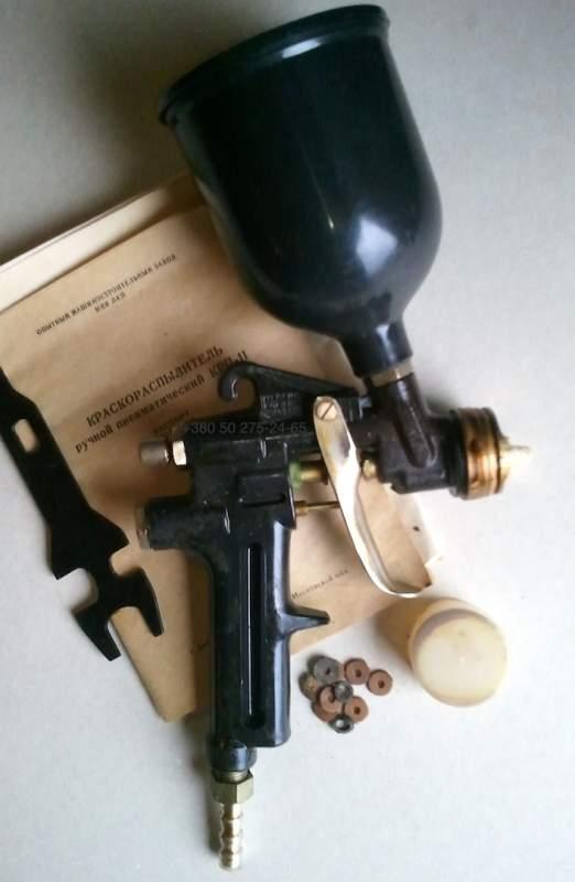 Купить Краскораспылитель ручной пневматический КРП–11 (ТУ 6–23–14–89)
