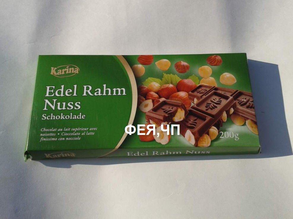 Купить Шоколад Karina Chateau