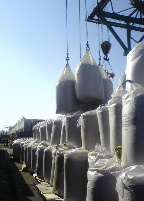 The calcinated ammonium nitrate