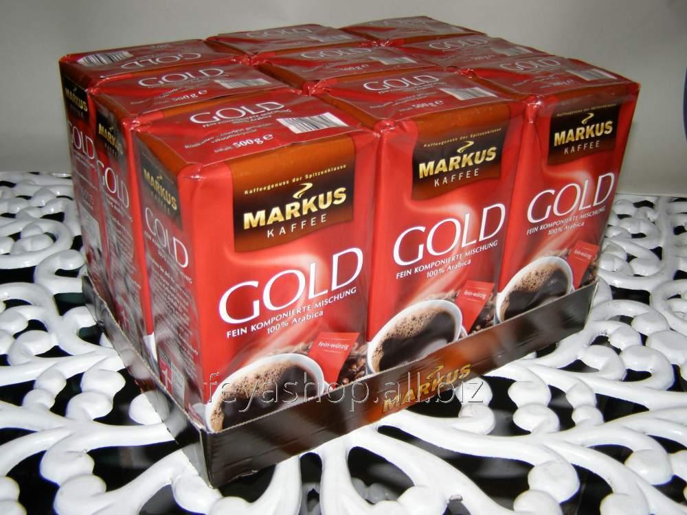Кава MARKUS, кава из Германии