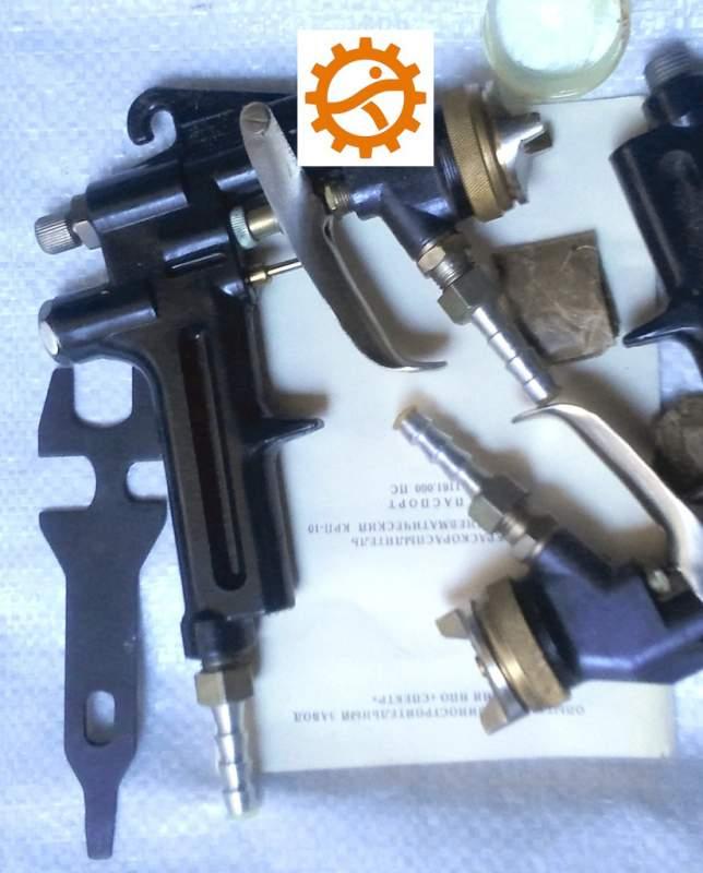 Краскораспылитель ручной  пневматический КРП–10 (ТУ 6–10–2137–88)