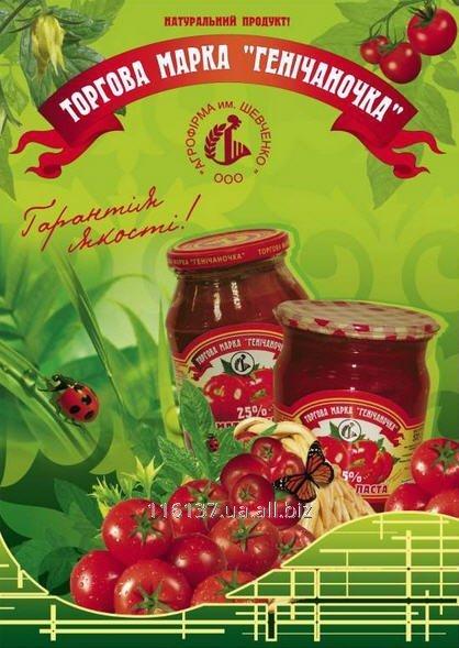 Томатная паста ТМ Геничаночка