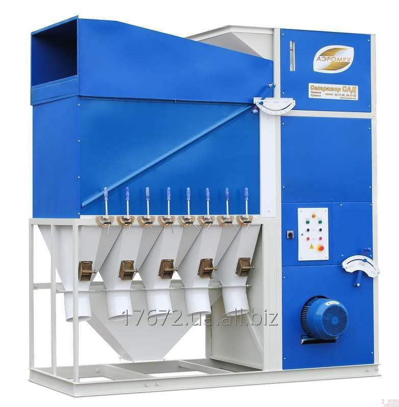 Buy Grain separator CAD AD-50 (cleaning and calibration of grain)