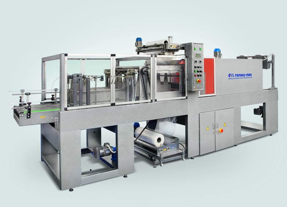 Packing machine of UMT-600AL