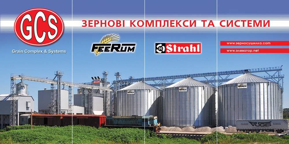 Buy Elevator grain, construction of elevators