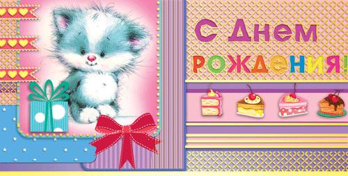 Детский конверт для денег