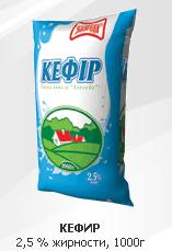 """Купить Кефир 2,5 % жирности, упаковка - 1000 г – кисломолочный продукт очень богат кальцием, в котором регулярно нуждается наш организмпр-во ТМ """"Злагода""""."""