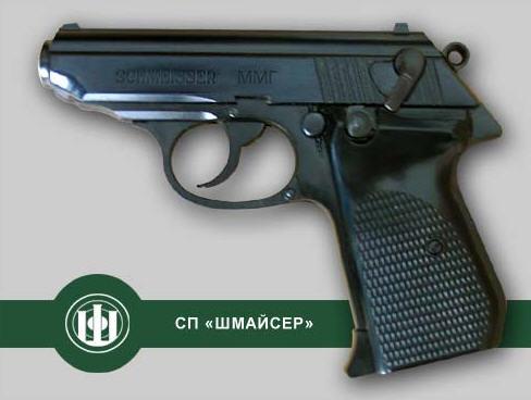 Макет массогабаритный ПГШ 790