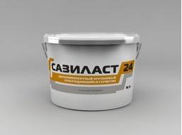 Сазиласт 24 - полиуретановый двухкомпонентный герметик