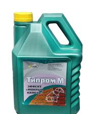 Гидрофобизатор Типром М - эффект мокрого камня