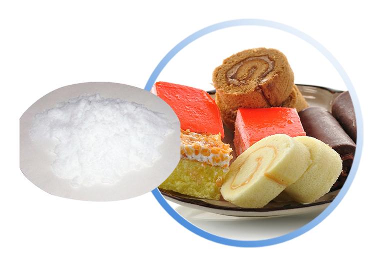 Sec de sirop de glucose ДЕ39 (maltodextrine ДЕ35-40)