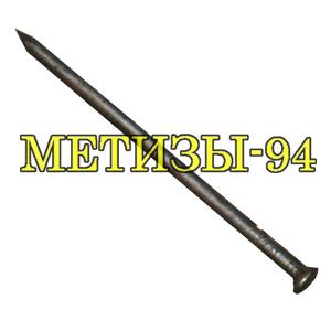 Цвяхи будівельні 2,0х40 мм ГОСТ 4028-63, DIN1151