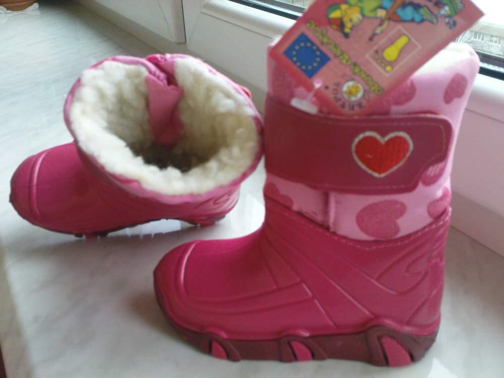 0ba3be580749 Зимние детские сапожки Zetpol Winter купить в Киеве