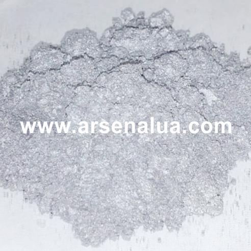 Buy PAP1 aluminum powder
